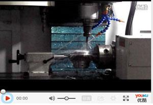四轴加工中心加工零件视频