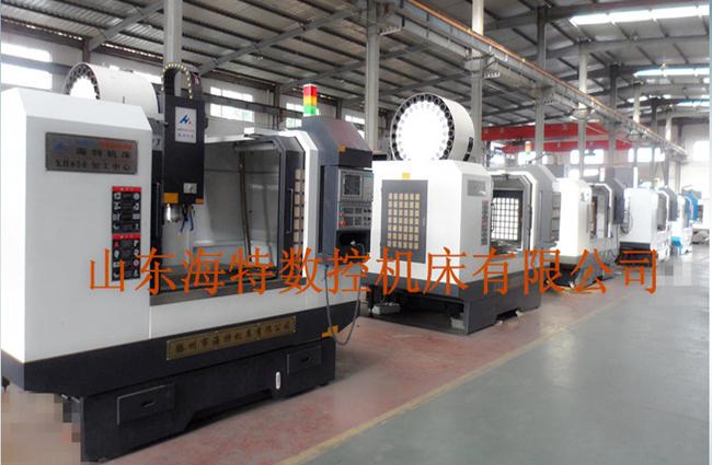 VMC1055线规数控加工中心厂家